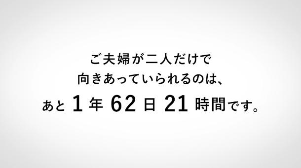 jibu_3