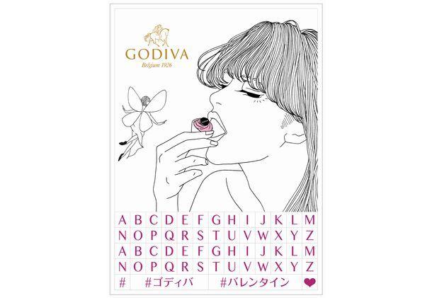 godiva07