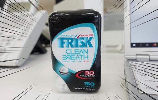 frisk01