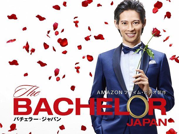 bachelor06