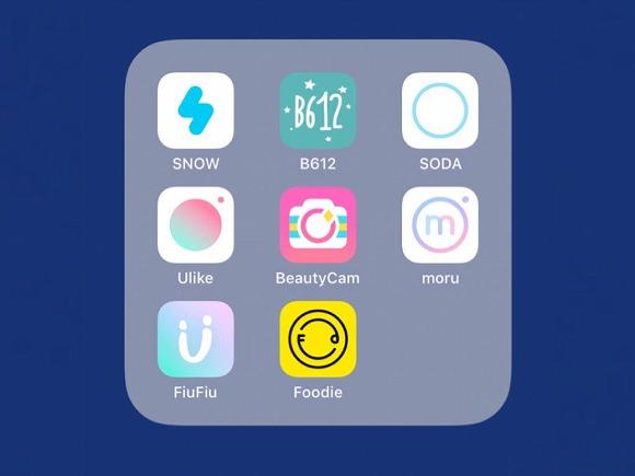 カメラ アプリ 人気 【2021最新】カメラアプリのおすすめ比較 無料で使える人気ツールを...